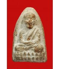 """หลวงปู่ทวด """" พิมพ์ใหญ่ """"พ.ศ. 2506"""
