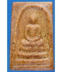 Somdej Wat Rakang Pim Yai(phra prathan)