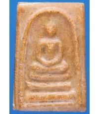 Somdej Wat Rakang Pim Yai(phra pratan)