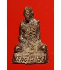 หล่อโบราณหลวงปู่ปรง วัดธรรมเจดีย์ สิงห์บุรี รุ่นแรก ปี2533