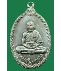 หรียญเกลียวเชือกเนื้อเงิน พ.ศ.๒๕๑๙  หลวงปู่สี  ฉันทสิริ วัดเขาถ้ำบุญนาค