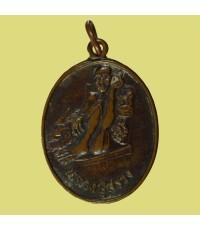 เหรียญ หลวงปู่สรวง ออยเตียนสรุล รุ่น๑ วัดไพรพัฒนา อ.ขุขันธ์ จ. ศรีสะเกษ ออกปี ๒๕๔๔