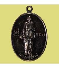 หลวงปู่สรวง  รุ่น  500  พรรษา ด้านหลังเหรียญ ปิดจีวรหลวงปู่ ออกที่วัดไพรพัฒนา  อำเภอภูสิงห์