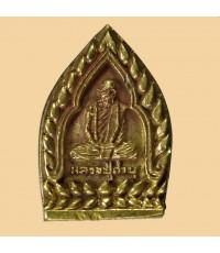 เหรียญเจ้าสัวนวโกฏิหนุนดวง ญาท่านคำบุ เนื้อทองทิพย์