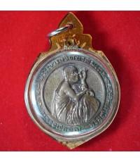 เหรียญหลวงพ่อคูณ รุ่น ลายเซ็นต์ มหาอุด คงกระพัน โชคลาภ ปี ๒๕๓๖