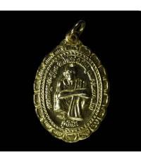 เหรียญหลวงพ่อคูณ รุ่น พิเศษบําบัดทุกข์บํารุงสุข กรมการปกครองกระทรวงมหาดไทย ปี ๓๘