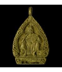 เหรียญหลวงพ่อคูณ รุ่น เสาร์ ๕ คูณลาภ