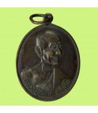 เหรียญหลวงปู่เจียม อติสโส รุ่นฉลองอายุครบ ๙๐ ปี แช่น้ำมนต์ เนื้อทองแดง ออกปี ๒๕๔๓