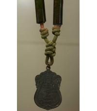 ตะกรุดคู่หลวงปู่เจียม  พร้อมเหรียญเสมารุ่นแรก บล็อคหน้าแก่ ออกปี ๒๕๒๒ รุ่น ๒ พิมพ์ ๑ แช่น้ำมนต์