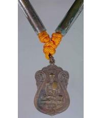 ตะกรุดคู่หลวงปู่เจียม  พร้อมเหรียญเสมารุ่นแรก ออกปี ๒๕๒๒ รุ่น ๒ พิมพ์ ๑ แช่น้ำมนต์