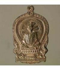เหรียญนั่งพานบ้านคลอง ออกปี ๒๕๓๗ เนื้อนวะโลหะ  หมายเลข ๓๐๖๔ พร้อมบัตรรับประกันพระแท้
