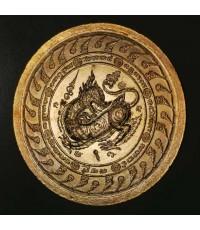 เหรียญพรหมจักรสีห์ เนื้อทองแดง รุ่น อายุยืนหมุนโชค ลป.หมุน ฐิตสีโล ออกวัดบ้านจาน  ปี ๔๖ เหรียญที ๒