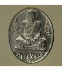 หล่อโบราณ ลป.หมุน  รุ่น หมุนเงินพันล้าน เนื้อระฆังเก่าโบราณอายุกว่า ๓๐๐ ปี หมายเลข ๒๒๒๓ เหรียญที่ ๔