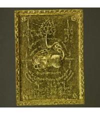 พระผงเพชรพญาธร เนื้อผงว่าน ๑๐๘ ผงชมพูนุช พิมพ์ใหญ่ กรรมการ ทาทอง ออกวัดซับลำใย ปี ๔๓ องค์ที่ ๓