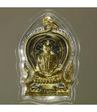 เหรียญนั่งพานบ้านคลอง ออกวัดบ้านคลอง ปี ๓๗ เนื้อทองแดงสองกษัตริย์ สร้างจำนวนน้อยครับ เหรียญที่ ๒