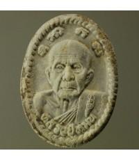 พระผงรูปไข่ รุ่น ดวงเศรษฐี เสาร์ ๕ ผงผสมเกศา, จีวร, ชานหมาก ออกวัดป่าหนองหล่ม ปี 43