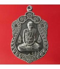 เหรียญเสมา หลวงปู่คำบุ รุ่น เจริญลาภ เนื้อตะกั่วผสมตะกั่วขอมโบราญ หมายเลข ๑๓๕ ออกวัดกุดชมภู ปี ๕๒