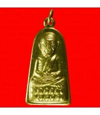 เหรียญหลวงพ่อทวด ออกวัดช้างให้ ปี ๒๕๐๘ รุ่น ทะเลซุง พิมพ์ใหญ่ กะไหล่ทอง บัวหก หลังเจดีย์