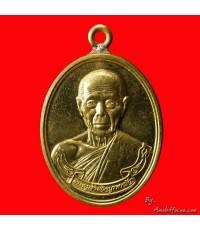 เหรียญห่วงเชื่อมรุ่นแรก หลวงปู่บัว  รุ่น สร้างบารมี ออกวัดศรีบูรพา ปี ๕๔ เนื้อทองเหลือง หมายเลข ๙๘๗