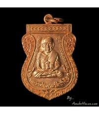 เสมา ลป.ทวด หลังอาจารย์ทิม รุ่น เลื่อนสมณศักดิ์ ๔๙ ทองแดงผิวไฟ บล็อก ณ ขีด ออกวัดช้างให้ ปี ๕๓