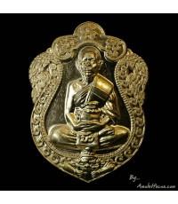 เหรียญเสมาสร้างโรงพยาบาลตราด หลวงปู่บัว ถามโก เนื้ออัลปาก้า บล็อคทองคำ สังฆาฏิ ๒ ขีด ออกปี ๒๕๕๔
