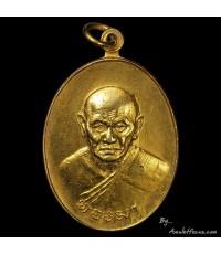 เหรียญรูปไข่ครึ่งองค์ หลวงพ่อทองมา วัดสว่างท่าสี  เนื้อทองแดง กะไหล่ทอง ออกปี ๒๕๑๘ บล็อก ๒ โน ๑ จุด