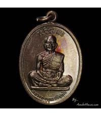 เหรียญเจริญพรเต็มองค์ ตัวหนังสือโค้ง เนื้อทองแดง ปี ๓๖ ออกวัดแจ้งนอก