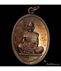 เหรียญเจริญพรเต็มองค์ ตัวหนังสือโค้ง เนื้อทองแดง บล็อกนวะหลังขีด ปี ๓๖ ออกวัดแจ้งนอก