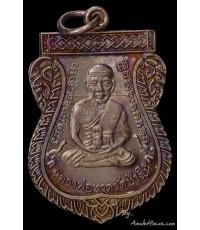 เสมา ลป.ทวด หลังอาจารย์ทิม รุ่น เลื่อนสมณศักดิ์ ๔๙ ทองแดงรมดำ กรรมการไหล่ขีด ออกวัดช้างให้ ปี ๕๓