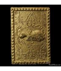 พระผง เพชรพญาธร ปัดทองทั่วองค์พระ พิมพ์เล็ก หลวงปู่หมุน เนื้อผงพุทธคุณ ผงชมพูนุช ออกวัดซับลำใย ปี ๔๓