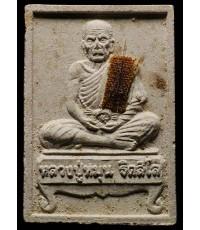 พระผงรูปเหมือน รุ่นแรก หลวงปู่หมุน เนื้อว่าน ๑๐๘ ผสมเกษา ชานหมาก ออกให้วัดคลองทราย ปี ๔๓