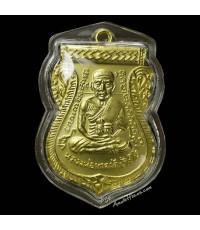 เสมา พิมพ์หน้าเลื่อน โบราณย้อนยุค หลวงปู่ทวด ๑๐๐ ปีอาจารย์ทิม เนื้อระฆัง ชุบทอง โค๊ต 4 ตัว