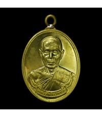 เหรียญห่วงเชื่อมรุ่นแรก หลวงปู่บัว  รุ่น สร้างบารมี ออกวัดศรีบูรพา ปี ๕๔ เนื้อทองเหลือง หมายเลข ๔๔๑๗