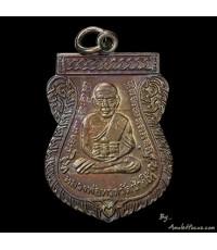 เสมา ลป.ทวด หลังอาจารย์ทิม รุ่น เลื่อนสมณศักดิ์ ๔๙ ทองแดงรมดำ ออกวัดช้างให้ ปี ๕๓