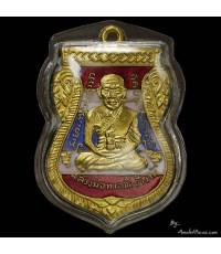 เสมา พิมพ์หน้าเลื่อน โบราณย้อนยุค  เนื้อทองแดงนอกลงยาราชาวดีสีธงชาติ ๑๐๐ ปี อาจารย์ทิม หมายเลข ๑๘๖๓