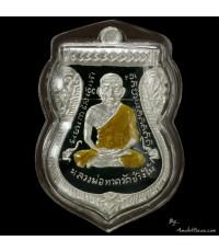 หน้าเลื่อนโบราณย้อนยุค ลป.ทวด ๑๐๑ ปี อาจารย์ทิม เนื้อเงินลงยาราชาวดีจีวรเหลือง สีดำ หมายเลข ๑๗๙