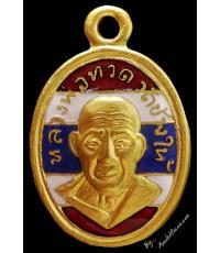 เม็ดแตง หลวงปู่ทวด ๑๐๐ ปี อาจารย์ทิม เนื้อทองแดงนอก ลงยาราชาวดี สีธงชาติ พร้อมตลับเดิมๆ