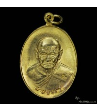 เหรียญรูปไข่ครึ่งองค์ หลวงพ่อทองมา วัดสว่างท่าสี เนื้อทองแดง กะไหล่ทอง ออกปี ๑๘ บล็อก ๒ โน ๑ จุด