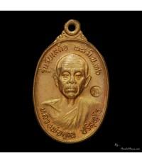 เหรียญหลวงพ่อคูณ วัดบ้านไร่ รุ่น รับเสด็จ เนื้อทองแดง ผิวไฟ ออกวัดศาลาลอย ปี ๓๖ บล็อก อ แตก