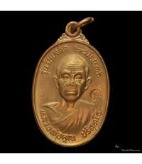 เหรียญหลวงพ่อคูณ วัดบ้านไร่ รุ่น รับเสด็จ เนื้อทองแดงผิวไฟ ออกวัดศาลาลอย ปี๓๖ บล็อก อ แตก หลังเขยือน