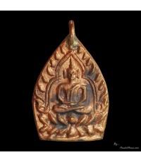 เหรียญเจ้าสัว รุ่น ๓ ออกวัดกลางบางแก้ว ปี ๒๕๕๕ เนื้อทองแดง หมายเลข ๑๒๑๖๕