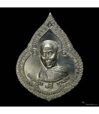 เหรียญหยดน้ำ หลวงปู่บัว รุ่น สร้างโรงเรียนพระปริยัติธรรมฯ ออกวัดสุวรรณฯ ปี ๕๔ เนื้อเงิน หมายเลข ๑๖๗๖