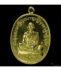 เหรียญไตรมาสเจริญพรฟ้าผ่า เนื้อทองระฆัง หลวงพ่อสาคร ออกวัดหนองกรับ ปี ๕๕ หมายเลข ๑๐๑๘