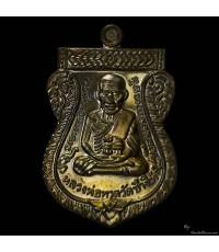 เหรียญเสมา รุ่น เสาร์ ๕ มหามงคล ๑๐๐ ปี อาจารย์ทิม เนื้อนวโลหะ ออกวัดช้างให้ ปี ๕๕ No. ๑๑๐๘