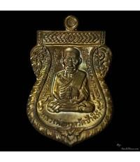 เหรียญเสมา รุ่น เสาร์ ๕ มหามงคล ๑๐๐ ปี อาจารย์ทิม เนื้อนวโลหะ ออกวัดช้างให้ ปี ๕๕ No.๖๗๖๔