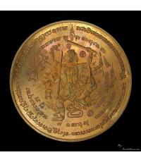 เหรียญพุทธนิมิตร หลังหนุมานแผลงฤทธิ์ เนื้อทองแดงผสม หมายเลข ๕๑ ออกวัดซับลำใย ปี ๔๕