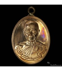 เหรียญห่วงเชื่อมรุ่นแรก หลวงปู่บัว  รุ่น สร้างบารมี ออกวัดศรีบูรพา ปี ๕๔ เนื้อทองแดง หมายเลข ๓๖๘๘