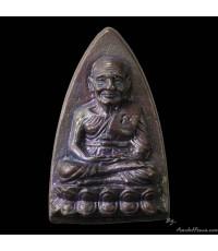 เตารีดพิมพ์เล็ก หลวงปู่ทวด ออกปี ๕๕ เสาร์ ๕ มหามงคล พิธีเททองนำฤกษ์ ๑๐๐ ปี ชาตกาล พระครูวิสัยโสภณ