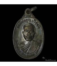 เหรียญหลวงพ่อคูณ ปี 2517 สร้างกุฏิสงฆ์วัดสระแก้ว ออกวัดสระแก้ว ปี 17 เนื้อทองแดง บล็อกอมหมาก