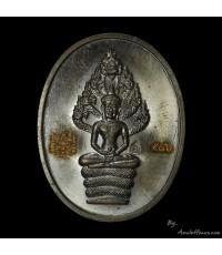 เหรียญนาคปรกไตรมาส หลวงพ่อสาคร พิมพ์ใหญ่ เนื้อนวโลหะ ออกวัดหนองกรับ ปี 51หมายเลข 586 พร้อมตลับเดิม